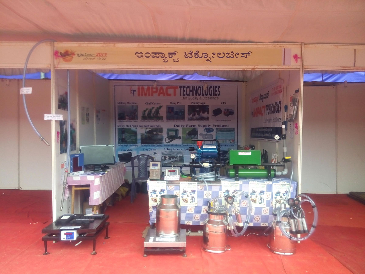 Won Award for the best stall in Animal Husbandry GKVK State level Agriculture Exhibition in NOV-2015 (KRISHI MELA)